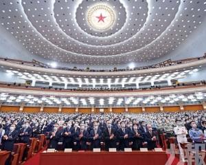香港國安立法《決定》高票通過