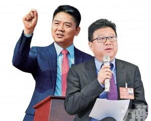 6月網易京東集資逾400億
