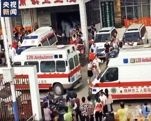 約40名師生受傷