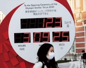 東京奧運取消一周年倒數活動