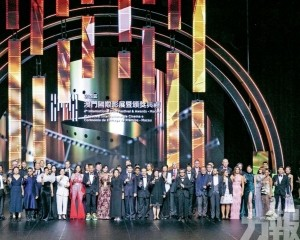 第五屆澳門國際影展12月舉行
