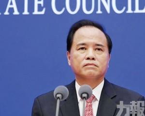 海南省委書記:不允許搞「黃賭毒」