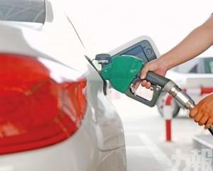 四油商響應政府呼籲下調油價