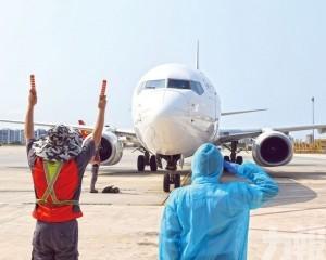 是中國航權最高水平開放