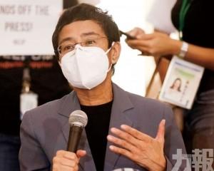 菲國名記者被控網絡誹謗罪成