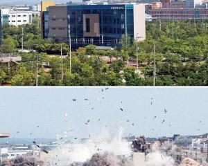 朝鮮恐拆開城工業區