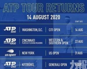 ATP及WTA宣佈8月重啟巡迴賽