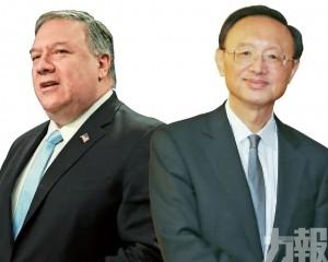 強調合作是中美唯一正確選擇