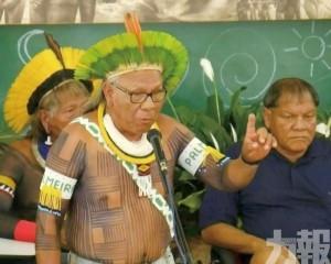 巴西原住民領袖染疫逝世