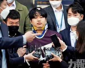 韓檢方起訴八人