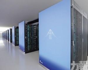 日「富岳」成全球最強超級電腦