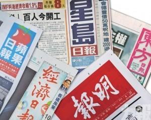 媒體集團業績重創