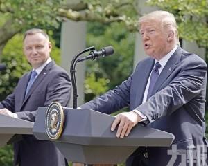 稱考慮調駐德國美軍至波蘭