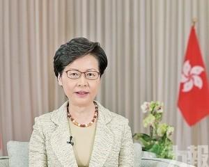 林鄭在聯合國人權理事會發言:國安法不影響司法獨立