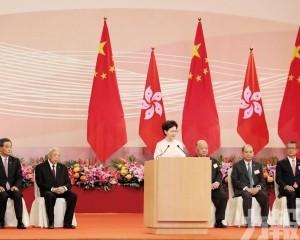 林鄭:《港區國安法》是香港轉機