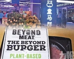 人造食品能否主宰未來?