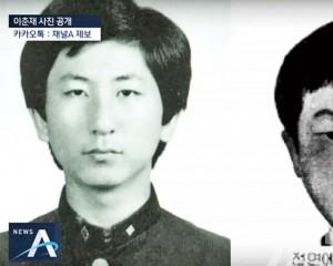 韓「華城殺人案」元兇姦殺14人