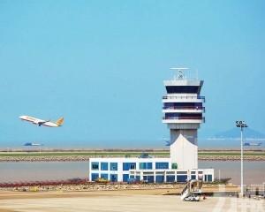 機場公司推第二輪寬減措施