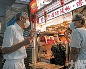 新加坡大選今登場