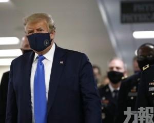特朗普終於戴口罩