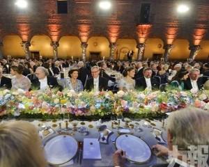 諾貝爾獎因疫情取消晚宴