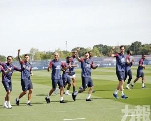 聖日耳門與聖伊天爭法國盃