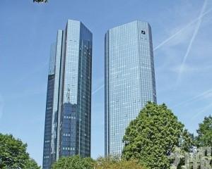 銀行業面臨世紀大變?