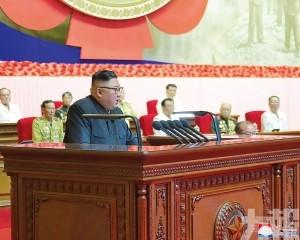 確保朝鮮半島永無戰爭