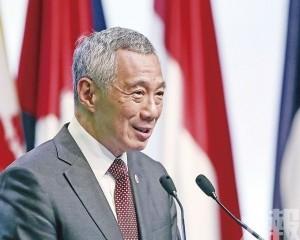 保障亞洲穩定繁榮