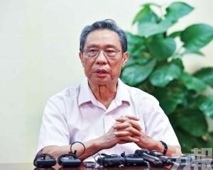 鍾南山將獲頒共和國勳章