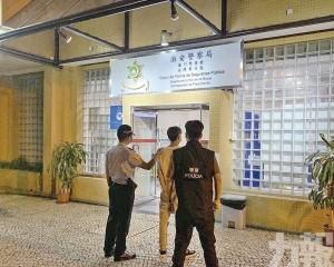 警拘越南侍應搜獲大麻花