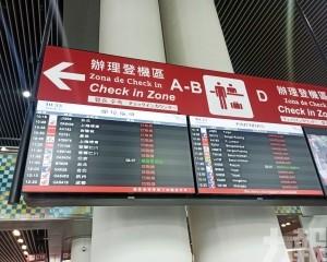 昨有一航班抵京 乘客不多
