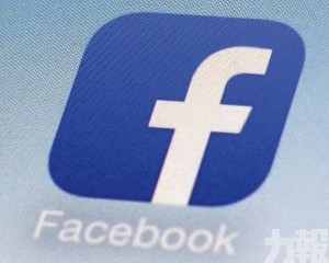 Facebook成立電子支付部門