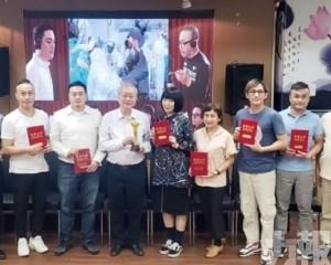 《抗疫歌聲獻濠江》在京獲五獎