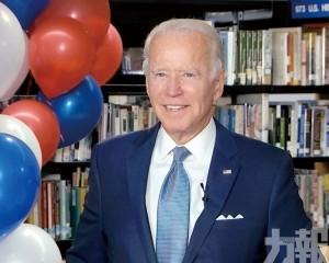 拜登獲民主黨提名出戰總統大選