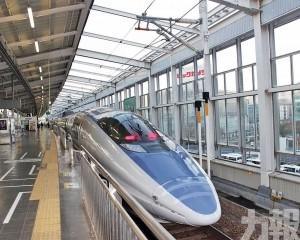 新幹線化身「鮮魚列車」