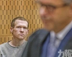 基督城槍擊案兇手判囚終身 不得假釋