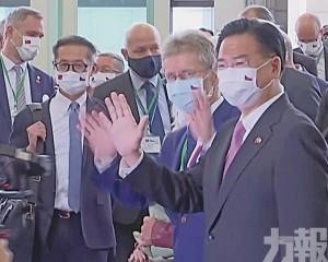 中國駐捷克大使館:干涉內政