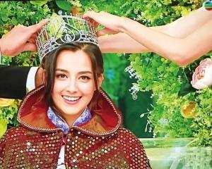 八號謝嘉怡贏香港小姐冠軍