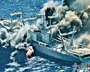 環太平洋軍演落幕