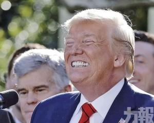特朗普:有我當總統很幸運