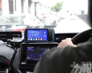 交通局籲業界從速安裝