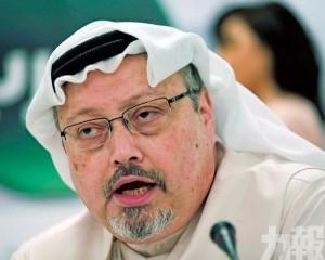沙特五被告免除死刑改判坐監