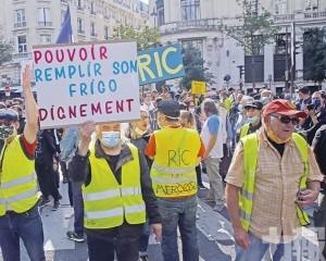 巴黎256人被捕