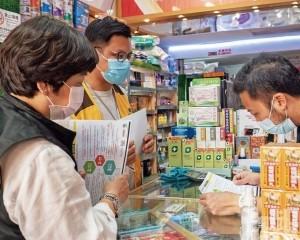 政府籲業界做好防疫工作