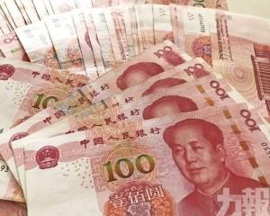 匯豐:人幣處史上最大漲勢