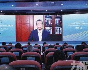 鍾南山:這是中國的偉大成就
