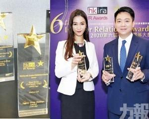 太陽城集團首次榮膺三項殊榮