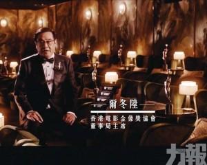 香港金像獎延期至2022年
