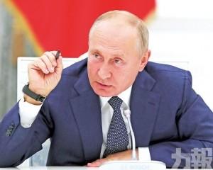 俄國防部領導幾乎全接種